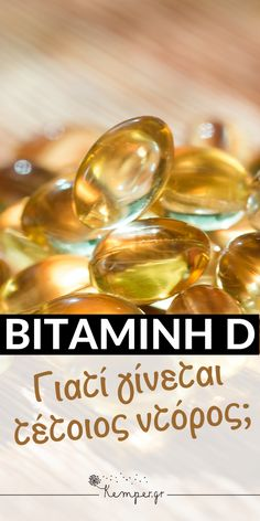Vitamins, Health Fitness, Hair Beauty, Herbs, Food, Tips, Places, Essen, Herb