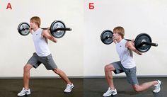 Gym Equipment, Sports, Hs Sports, Workout Equipment, Sport