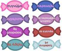 Διαφάνεια1 Preschool Music, Preschool Education, Preschool Classroom, Preschool Crafts, Behavior Cards, Class Rules, Classroom Rules, School Decorations, School Lessons