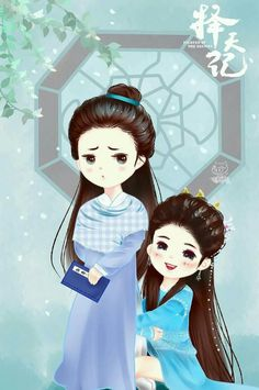 Luoluo ❤ changsheng  Fighter of the destiny