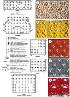 Delicadezas en crochet Gabriela: Kit de muestras y motivos en tricot