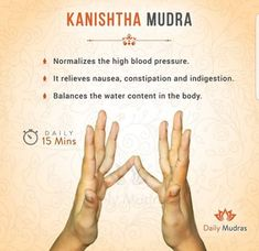 Meditation Exercises, Yoga Mantras, Yoga Meditation, Healing Meditation, Acupressure Points, Kundalini Yoga, How To Relieve Nausea, Hand Mudras, Chakra Meditation