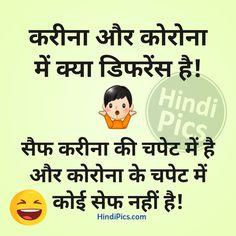 Funny Coronavirus Quotes in Hindi, Coronavirus Status for Whatsapp Quotes In Hindi Attitude, Funny Status Quotes, Funny Quotes In Hindi, Hindi Quotes Images, Comedy Quotes, Funny Statuses, Jokes Quotes, Comedy Joks, Funny Chutkule