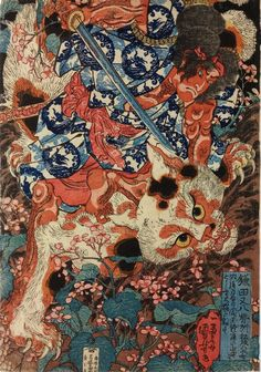 Utagawa Kuniyoshi, Kamada Matahachi killing a monstrous cat in the mountains of Ise Province, n.d.