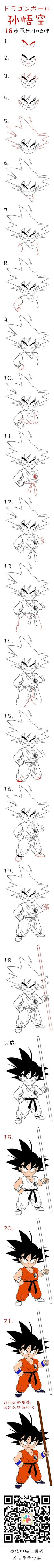 Learn How to draw Son Gokū from Dragon Ball