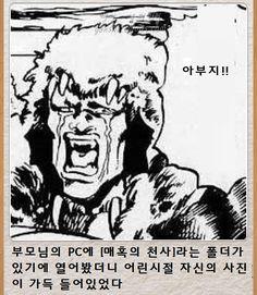 유머가 아닌 제목학원 | 과거 유머 게시판(2) | 루리웹 모바일
