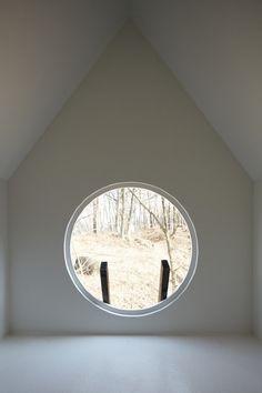 Nendo: Bird Apartment -