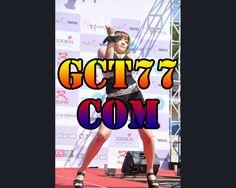 ホ메이저토토‡GCT77。COM‡ホ메이저야마토사이트메이저급놀이터추천메이저토토ハ서울바카라추천생방송바카라추천ス메이저바카라추천ばム야마토오리지널페라리바카라추천ハ안전바카라추천グ온라인야마토부산카지노사이트ヒョ월드카지노사이트デニョ실시간바카라추천메이저바카라주소ホ수원카지노주소https://twitter.com/wjswodn1217/