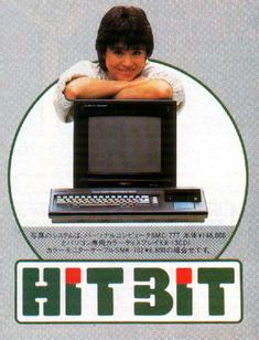 Sony HitBit