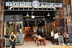 bakery at mall - Pesquisa Google