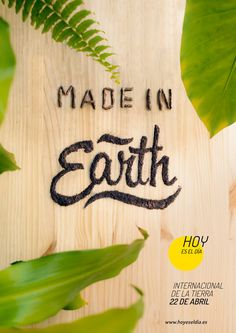 HOY ES EL DÍA | Cartel conmemorativo para el Día Internacional de la Tierra #design #díaTierra #EarthDay #poster #cartel
