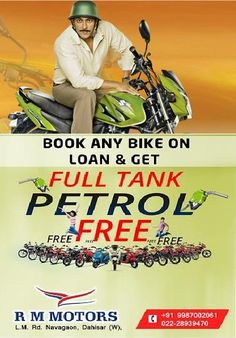 Get the new #bike with a Full Tank #Free #Petrol !  #Unique but the #best offer ;)  Isn't it ?  #Grab the #Offer Now :)