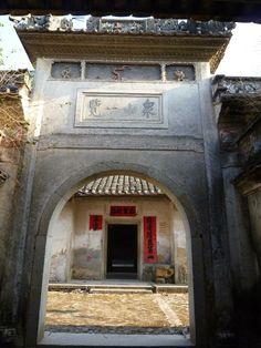 Longtian House Hakka walled village,  Shenzhen.  龙田世居, 深圳市坪山新区坑梓 longtian-house-hakka-walled-village-033