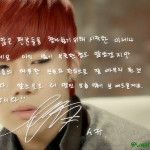Twitpic / INFINITE7SOUL