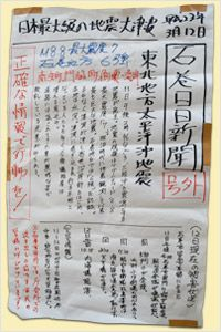 I want to learn to speak, write, and read Japanese fluently.