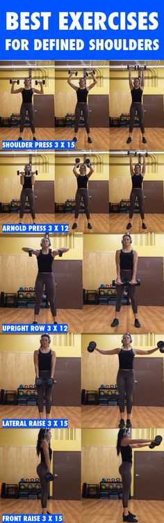 Working on your shoulder game? Try these 5 exercises from PrettyFit Athlete Faith Leatherman to build strong defined shoulders.