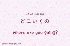 Basic Japanese Words, Japanese Phrases, Study Japanese, Japanese Culture, Learning Japanese, Japanese Notebook, Japanese Language Lessons, Korean Language, Japanese Sentences
