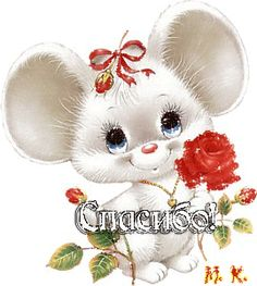 Cute Mouse with Red Rose - love, Valentine's Day, Mother's Day, Anniversary --- I'm not sure if this one will work well in CW because of all the white, but it I figure doesn't hurt to pin it for anyone who wants to try. Illustration Mignonne, Cute Illustration, Clip Art, Cute Images, Cute Pictures, Animal Set, Art Mignon, Decoupage Vintage, Cute Mouse