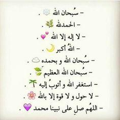 اللهم صَلِّ على محمد وال محمد