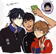 Yuri!!! On Ice (ユーリ!!! On ICE) - Phichit Chulanont, Seung Gil Lee, Guang-Hong Ji