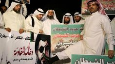Kuwait Vonis Hukuman Mati untuk Warga yang Jadi Mata-mata Iran  foto by: islampos  Syiahindonesia.com - Pengadilan banding Kuwait pada hari Kamis kemarin (21/7/2016) menjatuhkan hukuman mati bagi warga Syiah yang membentuk sel pro-Iran dan merencanakan serangan di negara Teluk itu. Hasan Abdulhadi Ali telah menjadi anggota milisi Syiah Hizbullah Lebanon sejak tahun 1996 dan merupakan dalang dari dari 26 anggota sel yang telah dituduh merencanakan serangan kata pengadilan. Pengadilan banding…