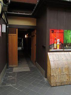 blackcat写真館: Kyoto Pontocho 3