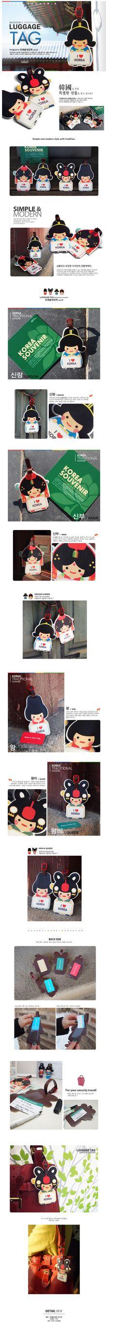 miracle korea-name tag $9.50 on kstargoods.com