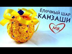 Сувенир Подарок на Новый год своими руками / Елочка Канзаши из ленты - YouTube