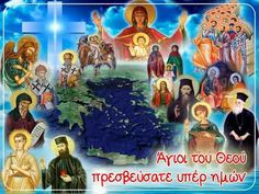 Orthodoxy around the World The Son Of Man, My Prayer, Worship, Christianity, Prayers, Spirituality, Around The Worlds, Movie Posters, Painting