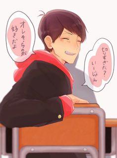 前の席の松野くん Osomatsu San Doujinshi, Ichimatsu, Haikyuu Anime, Anime Guys, Cute Couples, Growing Up, Comedy, Fandoms, Animation