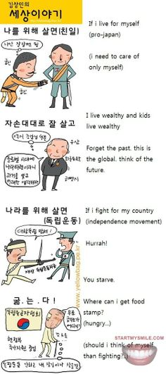LOL! Check this out satirical cartoon in south korea