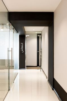 http://officesnapshots.com/2015/03/20/sheikha-bodour-al-qasimi-sharjah-executive-offices/