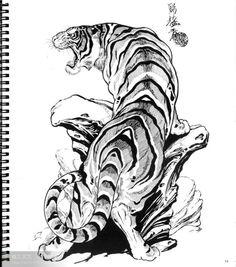93 Meilleures Images Du Tableau Horimouja Dragons Japanese