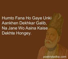 humto fana ho gaye unki love shayari mirza ghalib in hindi Urdu Poetry Ghalib, Hindi Words, Urdu Poetry Romantic, Love Poetry Urdu, Romantic Quotes, Urdu Shayari Ghalib, Mirza Ghalib Shayari, Mirza Ghalib Poetry, Love Shayari Romantic