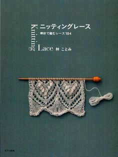 Contemplative Newest Luxury Lace Crochet Knitting Patterns Book For Tablecloth And Lace Cushion Golden Lace Book For Adult Office & School Supplies