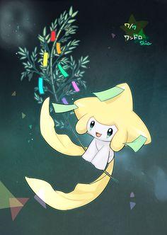tanabata festival jirachi