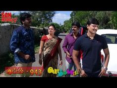Bommalattam 15-02-16 Sun Tv Serial Online,Bommalattam 15.02.2016 Tamil Serial Online Episode Today                        http://www.freetamilserial.com/sun-tv/bommalattam-15-02-16-sun-tv-serial-onlinebommalattam-15-02-2016-tamil-serial-online-episode-today/