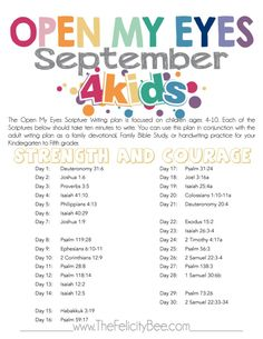 Open My Eyes - September Scripture Writing Plan FOR KIDS is here! This month we are studying STRENGTH & COURAGE as our children dive into The Word on their level. Appropriate for children ages 4-12.