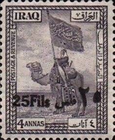 1932: Standard bearer of the royal camel-troop (עיראק) (Country motifs) Mi:IQ 54,Sn:IQ 36
