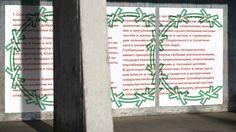 Sakharov center identity redesign  sakharov yamaximov