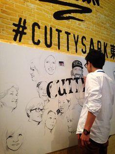 Cutty Cargo Tokyo Illustration Inspiration #CuttySarkTokyo