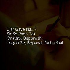 932 Best Love Is Pain هه Images Urdu Poetry Poetry Quotes Urdu