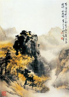 By Au Ho Lien 歐豪年 Chinese Landscape Painting, Chinese Painting, Watercolor Landscape, Landscape Art, Landscape Paintings, Landscapes, Watercolour, Japan Painting, Ink Painting