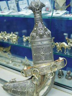 Omani Khanger (for comparison)