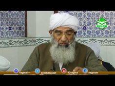 Noor e Muhammad e Musataf ﷺ )(