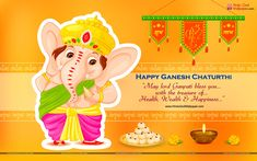 Happy Ganesh Chaturthi Wallpaper with Quotes Download