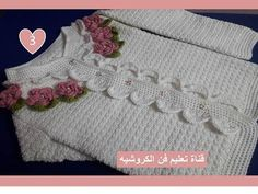 YouTube Crochet Jacket, Crochet Hats, Niece And Nephew, Crochet Videos, Baby Patterns, Crochet Stitches, Baby Dress, Lace Shorts, Needlework