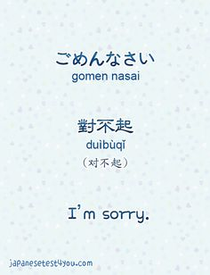 Learn Japanese and Chinese daily expressions