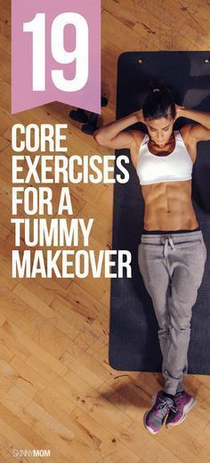 19 core exercises for a tummy makeover. Popculture.com #corestrength #core #coreworkout #abworkout #abs #flatbelly #flatabs #tightabs #workout #fitness #exercise #athowcoreworkout #athomeworkout #womensworkout #pooch