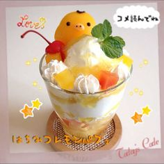 自家製アイスでお家パフェ(キイロイトリ) ♥ Dessert